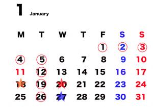 スクリーンショット 2015-11-20 14.57.47